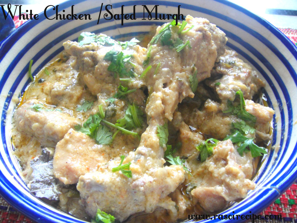 White Chicken /Safed MurghWhite Chicken /Safed Murgh