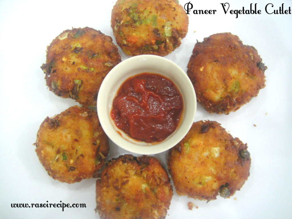 Paneer Vegetable Cutlet